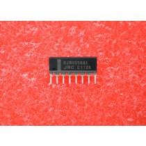 NJM4556AL Encapsulation:SIP-8 IC NEW